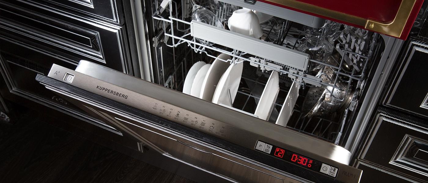 10 лучших узких встраиваемых посудомоечных машин